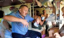 Стало известно, когда в Украине не станет плацкартных вагонов