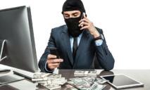 «ПриватБанк» сообщает о новой схеме мошенничества в Украине