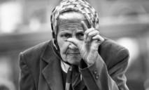 Озвучена причина низких пенсий в Украине