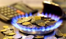 «Бесплатно не будет»: изменят нормы потребления газа