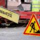 В Днепре подробно рассказали о реконструкции центральной улицы