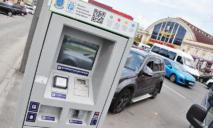 Ситуация с парковками в Днепре будет меняться