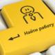 Украинцы предлагают проверить компании, предлагающие трудоустройство