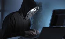 В Украине обнаружили хакерскую слежку за пользователями компьютеров