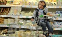 Свежие цены на продукты питания в Днепре