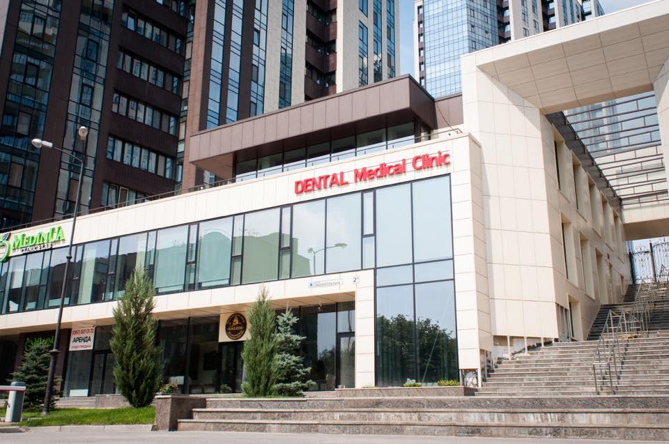 Новости Днепра про Dental Medical Clinic