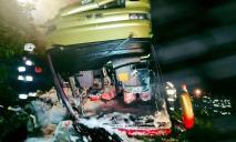 Автобус упал со склона: десятки пострадавших, есть погибшие