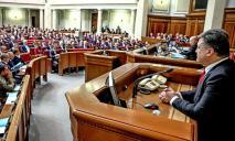 Не выполнил – уйди: в Украине предлагают выгонять политиков за вранье