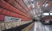 Днепровский метрополитен ищет новых сотрудников