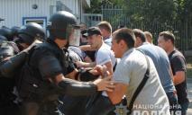 На «Днепр-Арене» произошла «потасовка» фанатов с полицией и военными