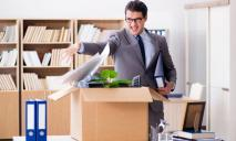Как забрать заработанные деньги при увольнении: советы юристов