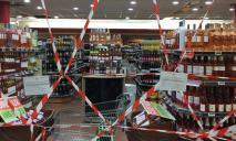 Полный запрет алкоголя и сигарет в Днепре: новые подробности