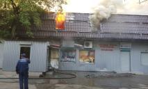На Левом берегу начался пожар
