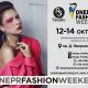 Dnepr Fashion Weekend: последние модные тенденции покажут в историческом музее