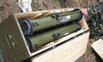 Правоохранители обнаружили 13 гранатометов