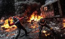 Стало известно, готовы ли украинцы к новому Майдану
