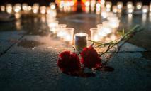 Жуткая расправа над полицейскими: в Днепре почтили память погибших