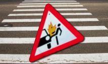 В Днепре на пешеходном переходе авто сбило женщину