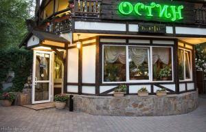 Новости Днепра про Кафе «Остин» приглашает отдохнуть и отпраздновать любое событие