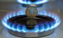 В Днепре может резко вырасти цена на газ