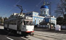 Жителям Днепра сделали скидку на проезд в общественном транспорте