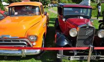 В Днепр съехались редкие и уникальные автомобили