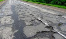 Дороги в Днепропетровской области ремонтировали только на бумаге