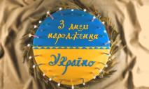 День Независимости Украины хотят перенести