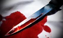 Днепрянка хладнокровно убила мужчину