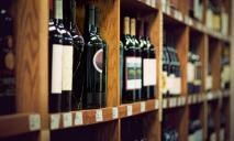 Новое подорожание: в Днепре алкоголь взлетел в цене