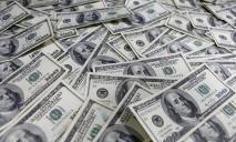 Украинцы потратили 4 миллиарда долларов «впустую»
