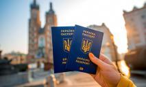 Украинцам станет проще путешествовать