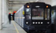 Строительство метро в Днепре: новые подробности