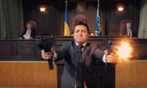 Челлендж #ідітьусраку от Зеленского: новый поворот в скандале
