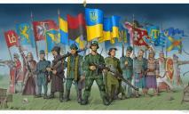 В Украине снова перепишут историю