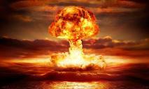 Мужчина поплатился из-за ядерного оружия