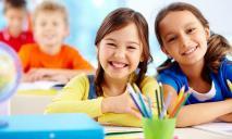Отличная новость для школьников Днепропетровщины