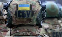 В Днепре СБУ задержала адвоката за попытку дать им взятку