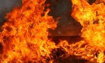 В Днепре горели дома