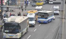 Вернуть как раньше: в Днепре пожаловались на общественный транспорт