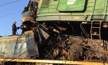 Столкновение локомотивов: появилось видео с места трагедии