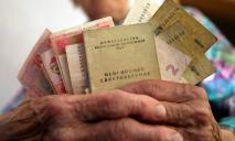 Повышение пенсий в 2019 году: кому и на сколько