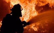 Срочно: пожар в многоэтажке в Днепре