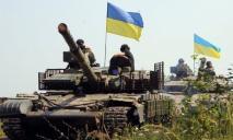 «Огонь из всех орудий», – Украина идет в наступление?