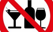 В Украине исчезнут коньяк и шампанское