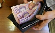 В Украине изменят правила начисления и выплат зарплат