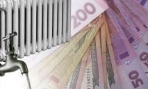 В Днепре могут вырасти цены на отопление и горячую воду