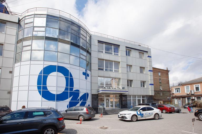 Новости Днепра про ОН Клиник