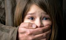 Изнасилование 10-летней девочки: подробности