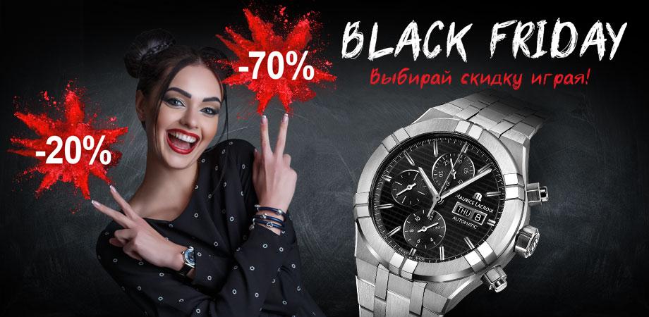 Только раз в году Черная пятница кружит нас в водовороте сумасшедших  скидок. Тотальное снижение цен на часы в ДЕКА – идеальный повод купить  желанный часовой ... 0990ffd72a7b1